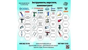 15.07.19 Инструменты, станки, комплектующие - M&V ВАЩЕНКО В. Г.