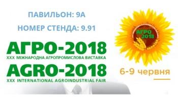 28.05.18 XXX Международная агропромышленная выставка «АГРО -2018»