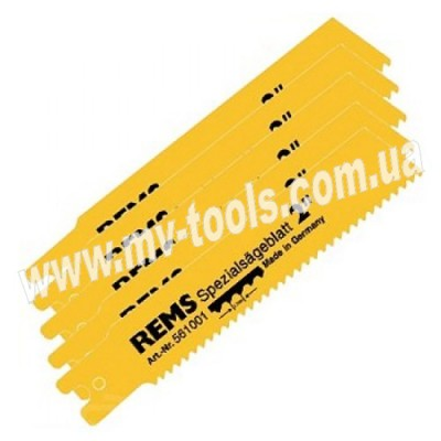 REMS 561001 Спец. полотно для стальных труб до 2'' (5 шт.)