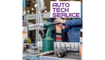 """25.05.2021 Приглашение на выставку """"AutoTechService 2021"""""""