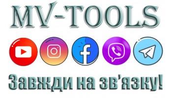 24.02.21 MV-Tools всегда на связи!
