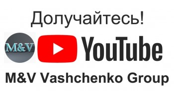 06.11.19 Новые видео на нашем YouTube-канале!