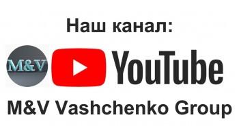 20.08.19 Наш YouTube канал - знакомимся с новыми инструментами!
