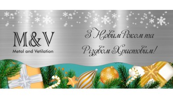 27.12.19 Искренние поздравления с праздниками от ФЛП Ващенко В.Г. - Metal & Ventilation!