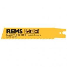 """Спец. полотно для сталевих труб до 4"""" REMS 561001"""