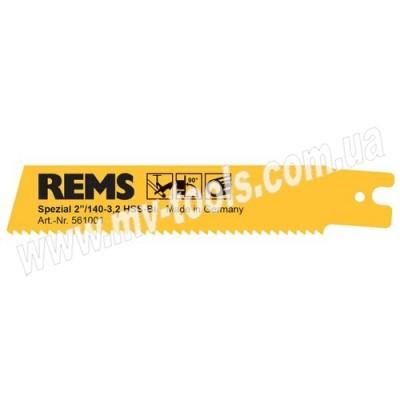 """Спец. полотно для стальных труб до 4"""" REMS 561001"""