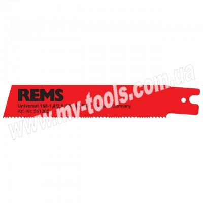 Универсальное пильное полотно REMS 561003 (200 мм)