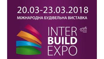 20.03.18 Уже сегодня - главная строительная выставка в Украине InterBuildExpo