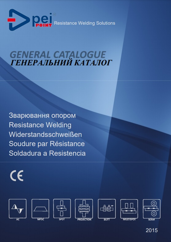 Каталог сварочного оборудования PEI-POINT